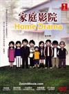 The Home Drama (DVD) (2004) Japanese Drama
