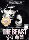 The Beast (DVD) Korean Movie