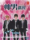 Mendol (DVD) Japanese TV Series