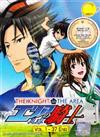 The Knight in the Area (DVD) (2012) Japanese Anime