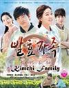 Kimchi Family (DVD) Korean TV Series