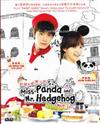 Panda And Hedgehog (DVD) Korean TV Drama