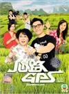 Reality Check (DVD) Hong Kong TV Series