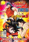 Toriko x One Piece x Dragon Ball Z (DVD) Japanese Anime