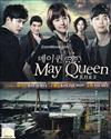 May Queen (DVD) Korean TV Drama