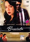 BenCinta (DVD) (2013) Malay Movie
