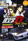 Initial D Stage 1 - 5 + 2 Extra Stage + 2 Battle Stage (DVD) Japanese Anime