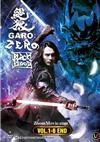 Garo : Zero - Black Blood (DVD) Japanese Movie