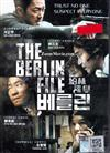 The Berlin File (DVD) Korean Movie