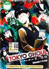 Tokyo Ghoul (DVD) Japanese Anime