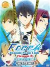 Free : Iwatobi Swim Club (Season 2) (DVD) Japanese Anime