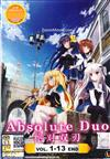 Absolute Duo (DVD) Japanese Anime