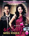 Miss Korea (DVD) Korean TV Drama