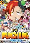 Punch Line (DVD) Japanese Anime