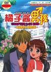 Marmalade Boy (DVD) Japanese Anime