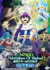 Magi: Adventure of Sinbad (OVA) (DVD) Japanese Anime