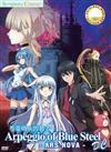 Arpeggio of Blue Steel: Ars Nova DC (DVD) Japanese Anime