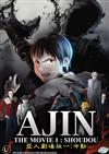 Ajin The Movie 1: Shoudou (DVD) (2015) Japanese Anime