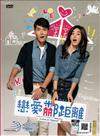 Love Or Spend (DVD) Taiwan TV Series