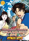 Kindaichi Shonen no Jikenbo Returns (Season 2) (DVD) (2014) Japanese Anime