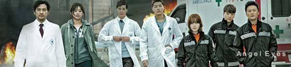 Angel Eyes (Korean TV Drama)