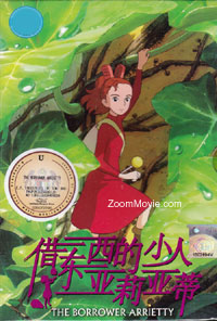 Karigurashi no Arrietty aka The Borrower Arrietty image 1