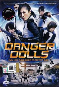Danger Dolls (DVD) Japanese Movie