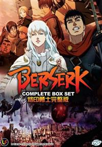 Berserk (TV 1-12) (DVD) (2016) Anime