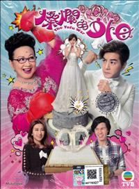 The Tofu War (DVD) Hong Kong TV Drama