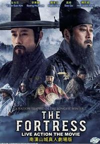 The Fortress (DVD) Korean Movie