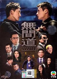 Infernal Affairs (DVD) Hong Kong TV Series