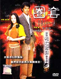 Trick Special Edition: The Magician (DVD) Japanese Movie