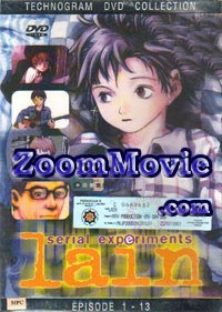 Serial Experiments Lain Complete TV Series (DVD) () 動畫