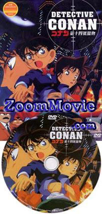 Detective Conan The Movie 2: The Fourteenth Target (DVD) Japanese Anime