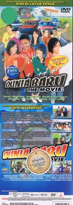 Dunia Baru The Movie (DVD) Malay Movie