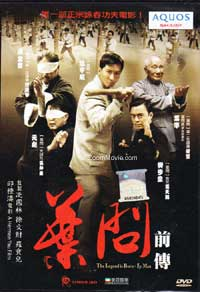 The Legend Is Born - Ip Man (DVD) Hong Kong Movie
