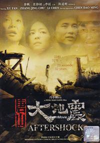 Aftershock (DVD) China Movie