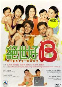 It's Okay, Daddy's Girl (China Version) [DVD] Korean Drama TV Series