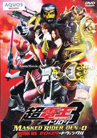 Masked Rider Den-O Trilogy The Movie Episode Red (DVD) Japanese Anime