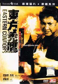 Eastern Condors [DVD] Hong Kong Movie
