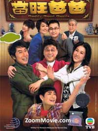 Daddy Good Deeds (DVD) Hong Kong TV Drama