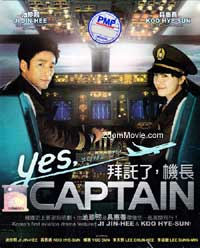 Yes Captain (DVD) Korean TV Drama