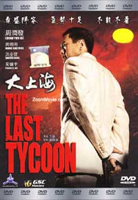 The Last Tycoon (DVD) Hong Kong Movie