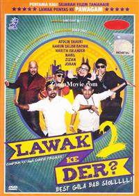 Lawak Ke Der 2 (DVD) Malay Movie