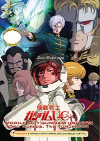 Mobile Suit Gundam Unicorn OVA 6: Two Worlds, Two Tomorrows (DVD) Japanese Anime