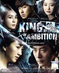 King of Ambition (DVD) Korean TV Drama