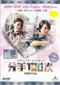 Break Up 100 (DVD) Hong Kong Movie