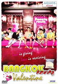 Bangkok Sweety: Valentine (DVD) Thai Movie