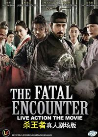 The Fatal Encounter (DVD) Korean Movie